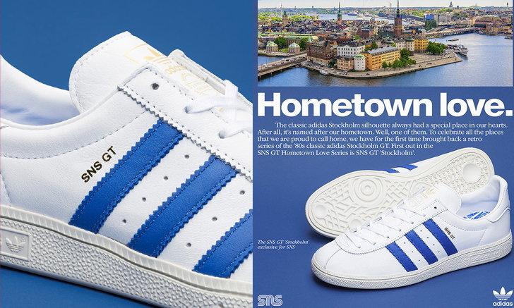 Sneakersnstuff จับมือ adidas ออกรองเท้ารุ่นใหม่ Stockholm GT