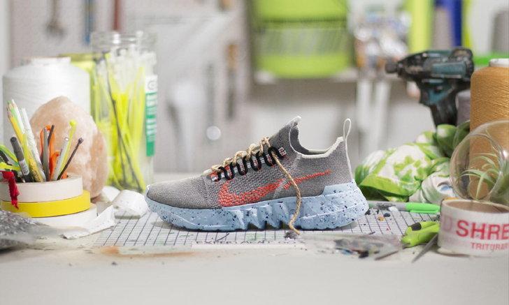 เตรียมเป็นเจ้าของ Nike Space Hippie เริ่มวางจำหน่ายในไทย 11 มิถุนายนนี้