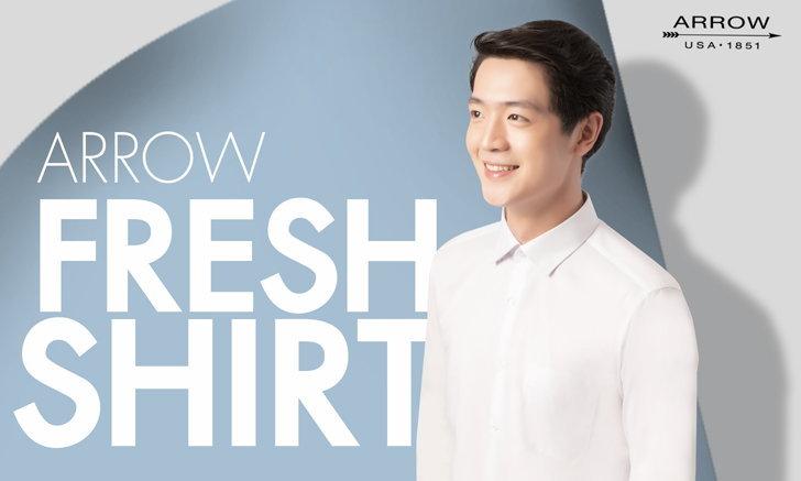 ARROW FRESH SHIRT เสื้อเชิ้ตที่มาพร้อม 7 สุดยอดนวัตกรรม