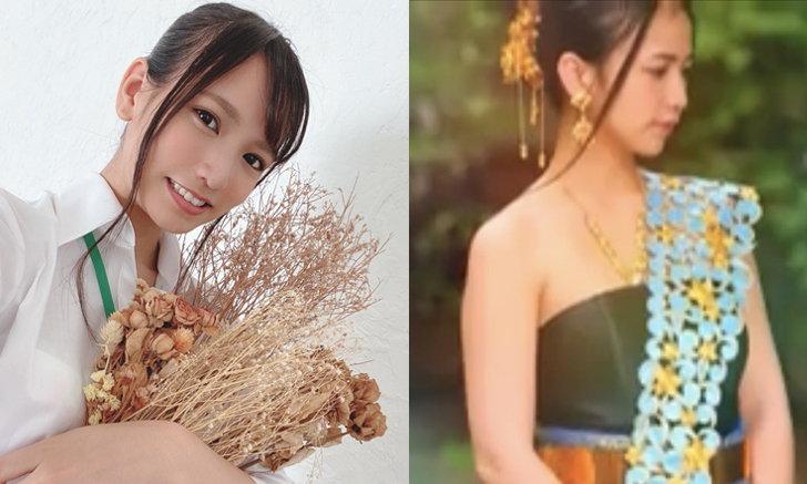 รินจัง นางเอกเอวีลูกครึ่งไทย-ญี่ปุ่น สวมชุดไทยโปรโมตผลงานเรื่องที่ 3