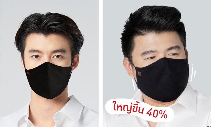 GQ Apparel เอาใจหนุ่ม Plus Size ออก GQWhite™ Mask ไซส์หมี