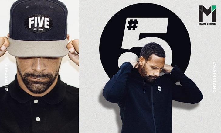 FIVE : แบรนด์เสื้อผ้าของริโอ เฟอร์ดินานด์ ที่เน้นขายถูกเพื่อให้ทุกคนสวมใส่ได้