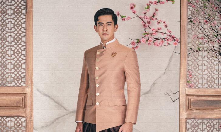 เต้ย พงศกร ในลุคชุดเจ้าบ่าวสไตล์ย้อนยุค หล่อเข้ม สง่างามแบบฉบับชายไทย
