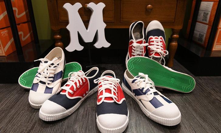 ส่งท้ายปลายปีนี้ด้วยไอเทมใหม่ MOO x Nanyang Sneakers