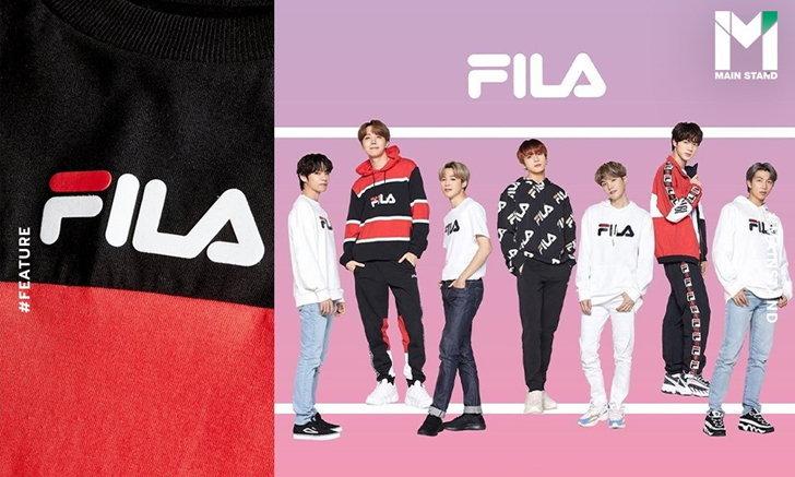 BTS ยกนิ้วให้ : เหตุใดแบรนด์อิตาลีอย่าง FILA จึงกลายเป็นตัวแทนแฟชั่นของเกาหลีใต้