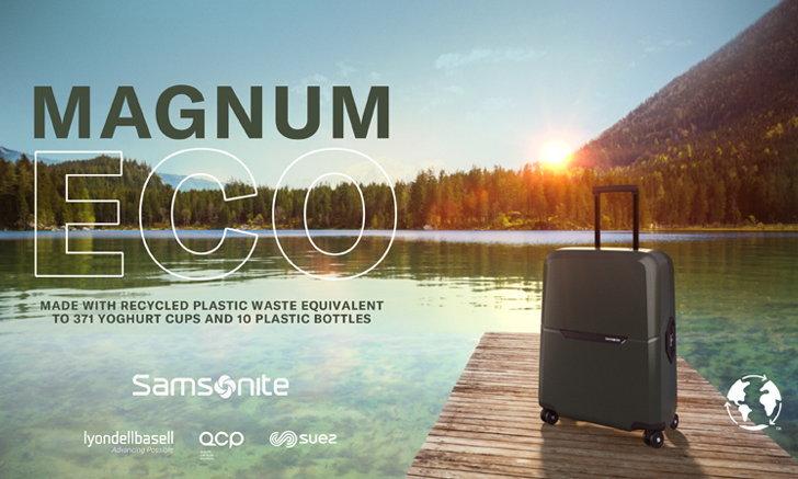 Samsonite เปิดตัวคอลเลคชั่นกระเป๋าเดินทางรุ่น Magnum Eco