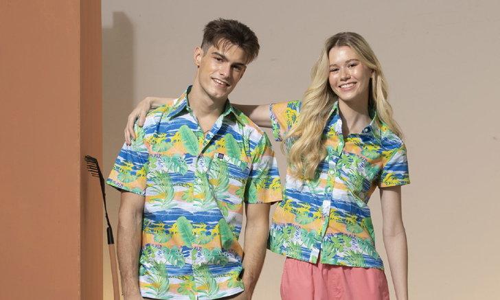 รับหน้าร้อนกับเสื้อลายพิมพ์ ARROW Summer 2021 : Sun Spirit