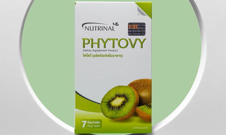 ซัคเซสมอร์ ส่ง Phytovy Happy Detox ขนาดใหม่ รุกหนักตลาดดีท็อกซ์