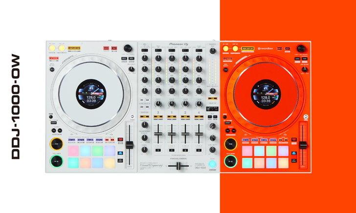 ลิมิเต็ดคอลเลคชั่นการร่วมงานระหว่าง Pioneer DJ และ Off-White™