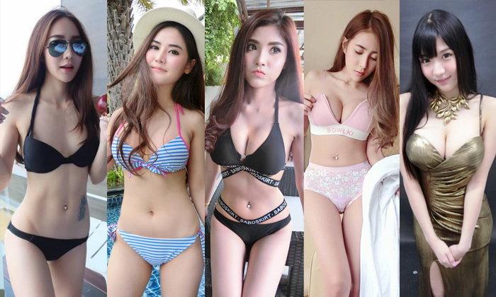 5 สาวเซ็กซี่มาแรงที่สุดแห่งปี 2016