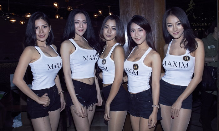 มาร่วมปาร์ตี้ กับ สาวๆ 50 ชีวิต ผู้เข้ารอบการประกวด Miss Maxim 2017