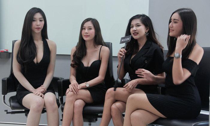 Miss Maxim 2017 อบรมการใช้สื่อออนไลน์