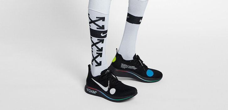 off-white-nike-soccer-shorts-
