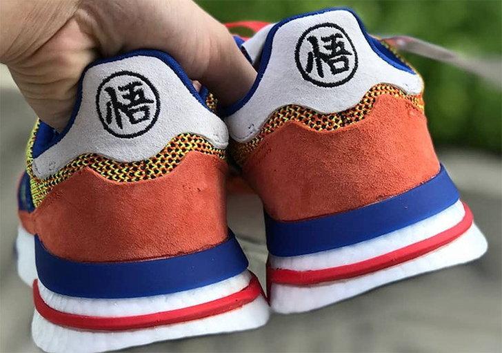 dragonball-z-adidas-son-goku-