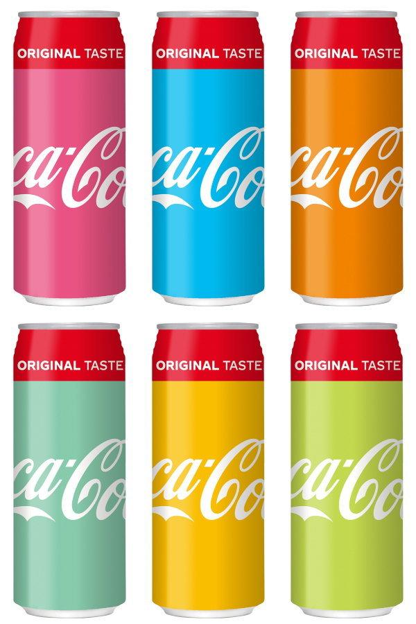coca-cola-japan-rainbow-packa