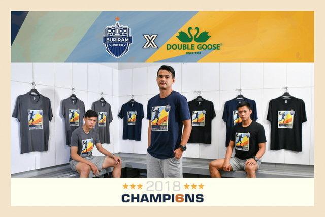 บุรีรัมย์ ยูไนเต็ด x ห่านคู่ คอลเลคชันเสื้อสุดคูลฉลองแชมป์ไทยลีก