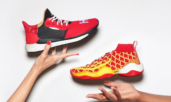 adidas จับมือ Pharrell Williams ปล่อยคอลเลคชั่นพิเศษรับตรุษจีน