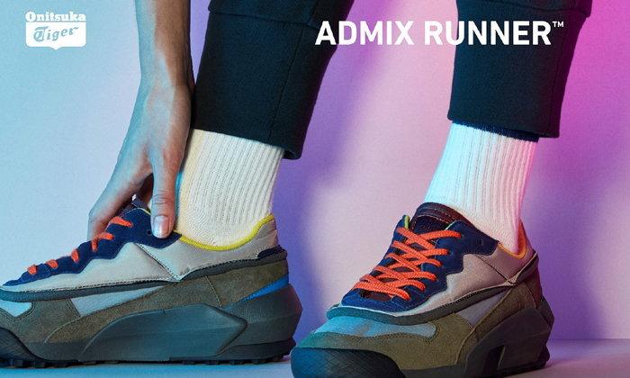 Onitsuka Tiger x Andrea Pompilio เปิดตัวคอลเลคชั่น Admix Runner