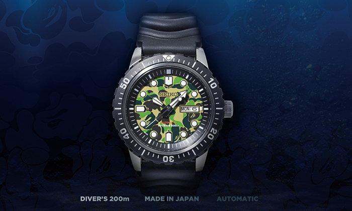 Seiko X BAPE งานคอลแลปส์นาฬิกาดำน้ำสุดไฮป์