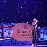 Shokubutsu Exclusive Party