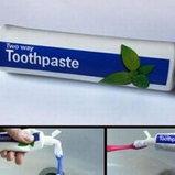 ยาสีฟันบีบได้สองทาง