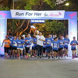 Run For Her