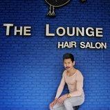 ต้น The Lounge