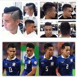 ทรงผมนักฟุตบอลทีมชาติไทย