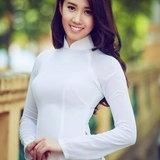 สาวประเทศเวียดนาม