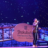 Shokubutsu Exclusive Party