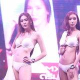 MISS MAXIM THAILAND 2016