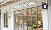 โอนิซึกะ ไทเกอร์ เปิดเอาท์เล็ต สโตร์แห่งแรกในประเทศไทย