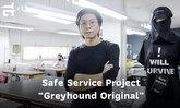 Greyhound Original กับการดีไซน์วิกฤติให้เป็น Save Service Project