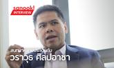 วราวุธ ศิลปอาชา: ผมอยากเห็นสังคมไทยถ้อยทีถ้อยอาศัยมากกว่านี้