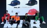 MLB เปิดตัวหมวกแก๊ปรุ่น Thailand Limited Edition