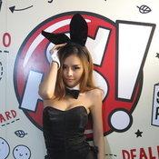 สาว Playboy