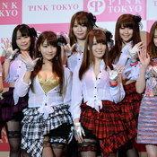 Pink Tokyo 2014