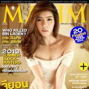 จียอน MAXIM