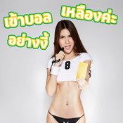 playboy thailand