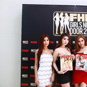 FHM Girls Next Door 2015