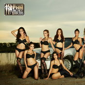 FHM GND 2015