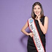 Miss Motor Show 2019