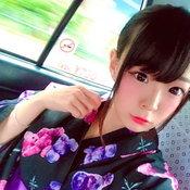 Tsuki Nene