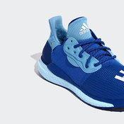 Pharrell X Adidas Solar HU