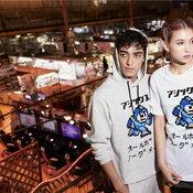ASICS x Mega Man
