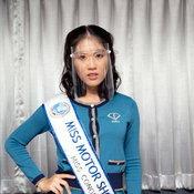 Miss Motor Show 2020