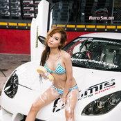 Auto Salon 2016