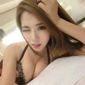 Rimmy Xu