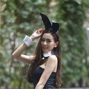 PLAYBOY Bunny 2017