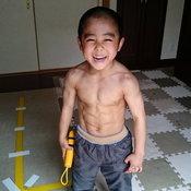 Ryuji Imai
